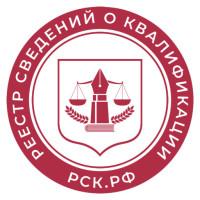 РСК.РФ